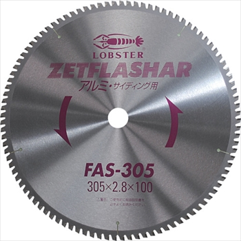 (株)ロブテックス エビ ゼットフラッシャー (アルミ用) 355mm [ FAS355 ]