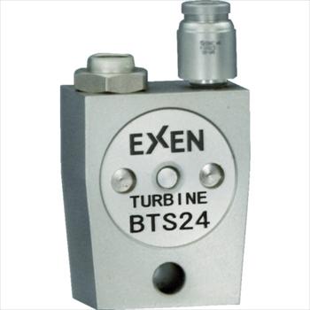 エクセン(株) エクセン 超小型タービンバイブレータ(ステンレスタイプ) BTS24 [ BTS24 ]