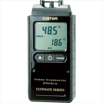 (株)カスタム カスタム デジタル温湿度計 [ CTH01U ]