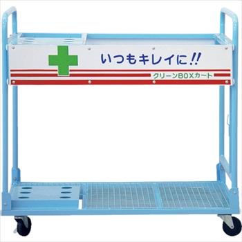 (株)キタムラ産業 キタムラ クリーンカート本体 [ CBX2 ]