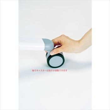 アイリスチトセ(株) アイリスチトセ フライングテーブル 1500×450×700 ホワイト [ CFVA10W ]