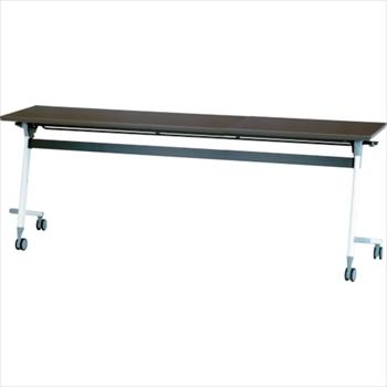 アイリスチトセ(株) アイリスチトセ フライングテーブル 1800×450×700 アルビナウッド [ CFVA30AW ]