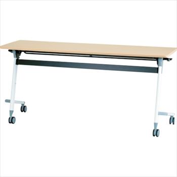 アイリスチトセ(株) アイリスチトセ フライングテーブル 1800×450×700 シルクウッド [ CFVA30SW ]