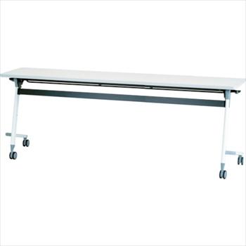アイリスチトセ(株) アイリスチトセ フライングテーブル 1800×450×700 ホワイト [ CFVA30W ]