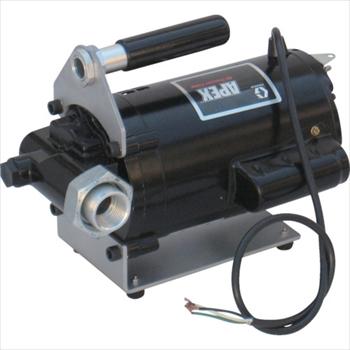 アクアシステム(株) アクアシステム 高粘度オイル用電動ハンディポンプ (単相200V) 油 [ EV200 ]