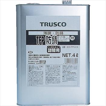 トラスコ中山(株) TRUSCO TFP防錆剤 有色 4L [ ECOTFPUC4 ]