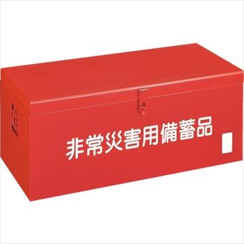 トラスコ中山(株) TRUSCO 非常災害用備蓄品箱 W900XD420XH370 [ FB9000 ]