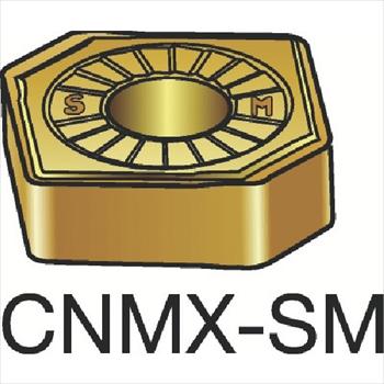 サンドビック(株)コロマントカンパニー サンドビック T-Max P 旋削用ネガ・チップ 1105 [ CNMX1204A2SM ]【 10個セット 】