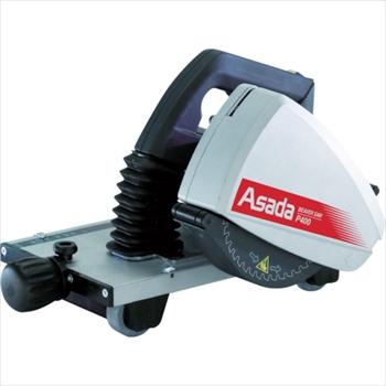 アサダ(株) アサダ ビーバーSAW P400 [ EX400 ]
