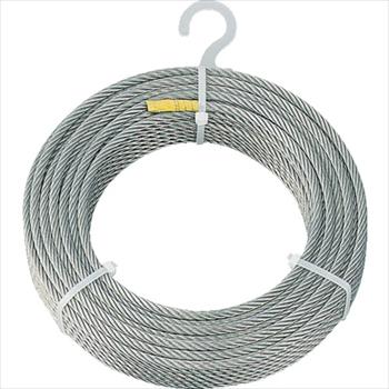 トラスコ中山(株) TRUSCO ステンレスワイヤロープ Φ8.0mmX30m [ CWS8S30 ]