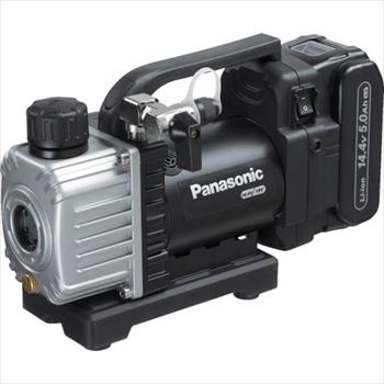 パナソニック(株)エコソリューションズ社 Panasonic 充電真空ポンプ14.4V5Ahセット [ EZ46A3LJ1FB ]