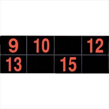 素晴らしい パナソニック(株)エコソリューションズ社 Panasonic サービスコール増設表示器(固定表示) ~ProTool館~ ECE3157 ]:ダイレクトコム [-DIY・工具