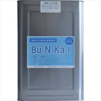 (株)ヤナギ研究所 ヤナギ研究所 鉱物油用中性洗剤 Bu・N・Ka・I 18L缶 [ BU10K ]