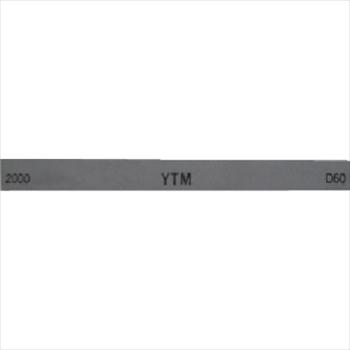 (株)大和製砥所 チェリー 金型砥石 YTM (20本入) 2000 [ M46D ]