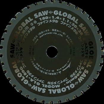 (株)モトユキ モトユキ 鉄・ステンレス兼用 GLA-355KX64 [ GLA355K ]