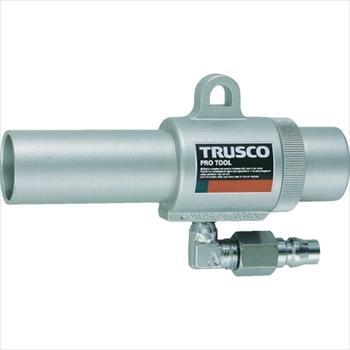 トラスコ中山(株) TRUSCO エアガン コックなし L型 最小内径22mm [ MAG22L ]