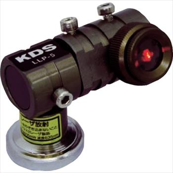 ムラテックKDS(株) KDS ラインレーザープロジェクター5 [ LLP5 ]