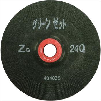 ニューレジストン(株) NRS グリーンゼット 180×6×22 ZG24Q [ GNZ1806ZG24Q ]【 25枚セット 】