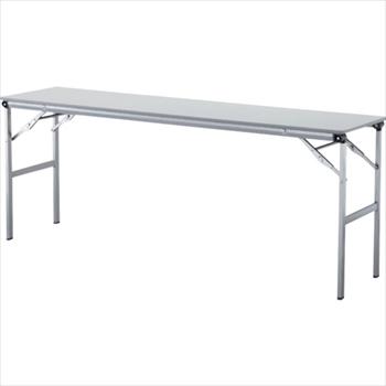 アイリスチトセ(株) アイリスチトセ 折畳みテーブルLOT 棚無し1845サイズ ライトグレー [ LOT1845LGY ]