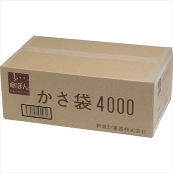 新倉計量器(株) ニイクラ 新倉計量器 傘ぽん 長傘専用袋 (4000枚入) [ KPH4000 ]