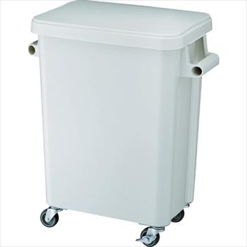 リス(株) リス 厨房用キャスターペール45L 排水栓付 グレー [ GGYK001 ]