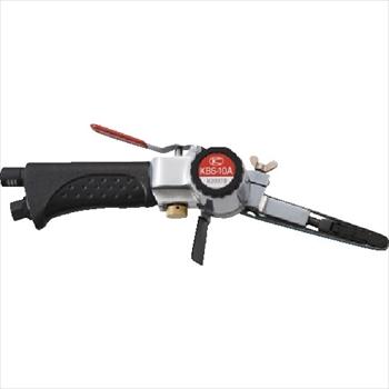 (株)空研 空研 ベルトサンダー 10mm [ KBS10A ]