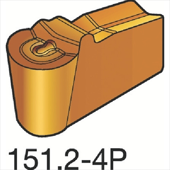サンドビック(株)コロマントカンパニー サンドビック T-Max Q-カット 突切り・溝入れチップ H13A [ N151.2600504P ]【 10個セット 】