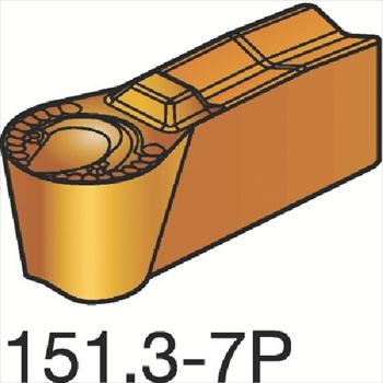 サンドビック(株)コロマントカンパニー サンドビック T-Max Q-カット 突切り・溝入れチップ 4225 [ N151.3400307P ]【 10個セット 】