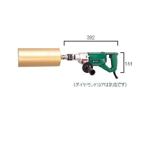 HiKOKI[ 日立工機 ]  ダイヤモンドコアドリル DC120