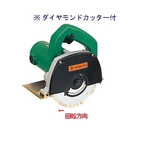 HiKOKI[ 日立工機 ]  150mm カッタ CM6