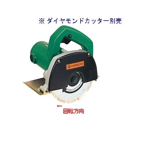 HiKOKI[日立工機] 150mmカッタCM6(N)【H02】