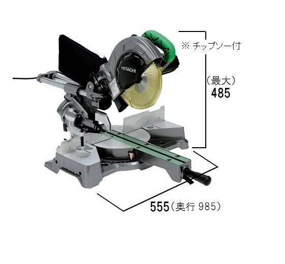 HiKOKI[ 日立工機 ]  216mm 卓上スライド丸のこ C8FSE【チップソー付】