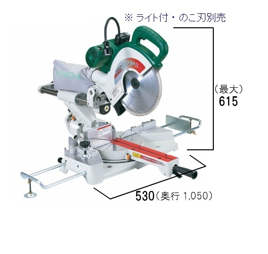 HiKOKI[ 日立工機 ]  260mm 卓上スライド丸のこ C10FSH(N)【ライト付・のこ刃別売】