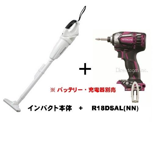 【お買得Set】HiKOKI[日立工機]18VインパクトWH18DDL2【本体のみ】パワフルレッド+R18DSAL【本体のみ】【H03】