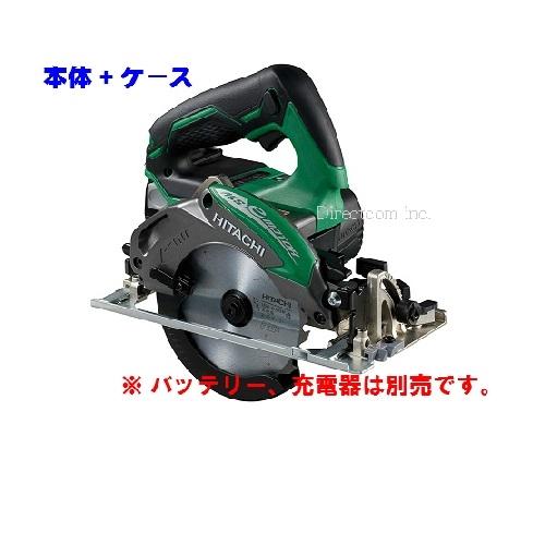 HiKOKI[ 日立工機 ]  14.4V コードレス丸ノコ C14DBL 緑 【本体+ケース】 ※バッテリー、充電器は別売です。