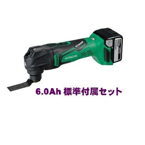 HiKOKI[日立工機] 14.4V6.0Ah電池付コードレスマルチツールCV14DBL(LYPK)【ケース付セット】【H02】