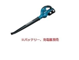 マキタ 18V (36V) 充電式ブロワMUB361DZ 【本体のみ】※バッテリ、充電器別売