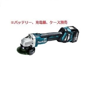 マキタ 14.4V 100mm 充電式ディスクグラインダ GA410DZ【本体のみ】 スライドスイッチ※バッテリ、充電器、ケース別売【M03】