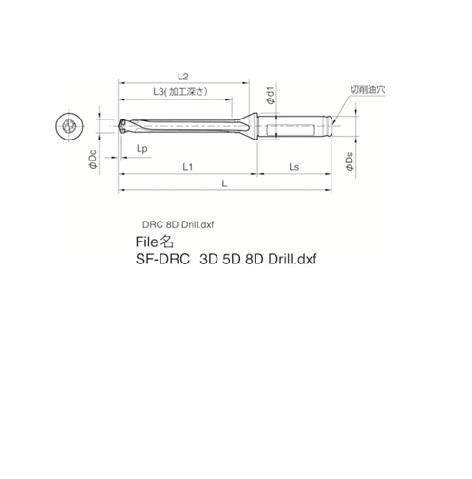京セラ(株) 京セラ ドリル用ホルダ [ SF16DRC125M8 ]