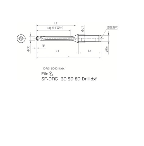 京セラ(株) 京セラ ドリル用ホルダ [ SF16DRC140M8 ]