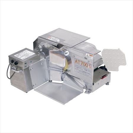 直送品■ハクラ精機 パンスライサー AT700Z-M [] [7-1098-0501] CSLF401