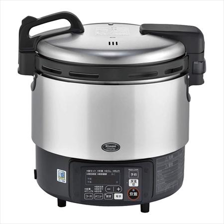 リンナイ リンナイ ガス炊飯器αかまど炊き [RR-S200GV LPガス] [7-0653-0301] DSIM701