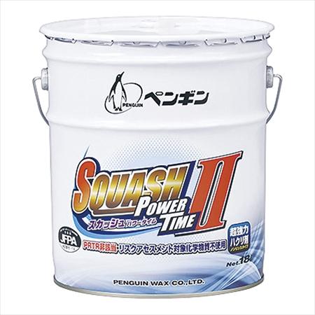 超強力ハクリ剤 スカッシュパワータイム  18L 7-1274-1301 khk0501