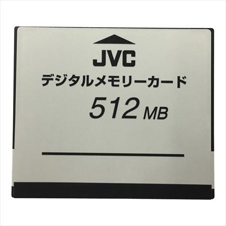 直送品■ デジタルメモリーカード (512MB) [T9D-0027-00ビクター] [7-1982-0601] PSM4901