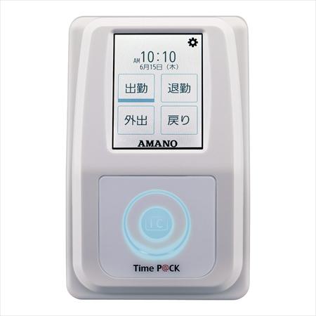 直送品■アマノ PC接続式タイムレコーダー [TimeP@CKーiC CL] [7-2512-0201] XTI3601