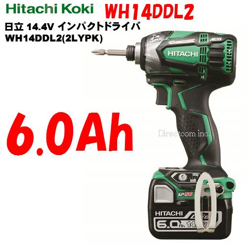 HiKOKI[日立工機] 14.4VインパクトドライバーWH14DDL2(2LYPK)L【6.0Ah電池付フルセット】アグレッシブグリーン【H01】
