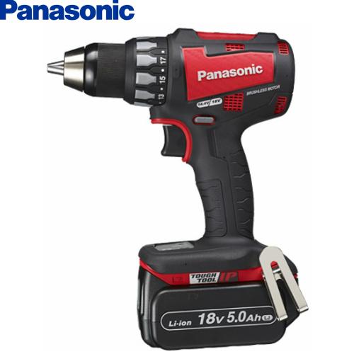 パナソニックPanasonic18V5.0Ah 充電ドリルドライバー EZ74A2LJ2G-R【フルセット】 赤【H02】