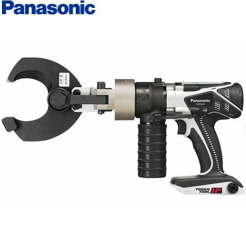 パナソニック Panasonic14.4V 充電式 ケーブルカッター EZ4544K-H 【本体のみ】【H02】
