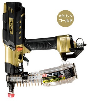 HiKOKI[ 日立工機 ]  高圧ねじ打機 WF4H3 【ケース付セット】メタリックゴールド