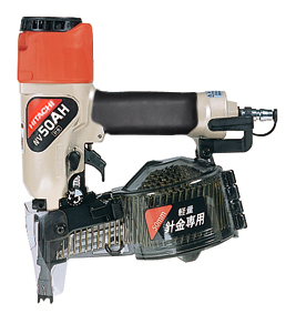 HiKOKI[ 日立工機 ]  常圧 ロール釘打機 NV50AH【ケース付セット】